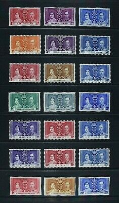 KGVI, 1937 Coronation collection, comprising 63 stamps, MM condition.