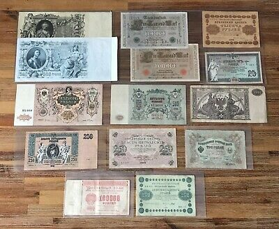 Lot Of 14 Old Russian Rubles Banknotes Paper Money 1905 To 1921