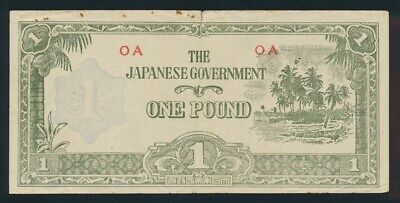 """Oceania: JAPANESE INVASION WWII: 1943 £1 Green VERY RARE """"REPLICA"""". Pick R5a VF"""