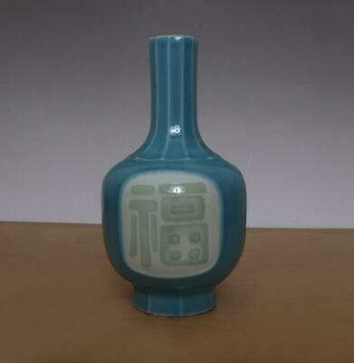 Qianlong Signed Antique Chinese Blue Glaze Porcelain Vase w/Fu Lu Shou