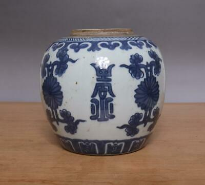 Antique Chinese Blue & White Porcelain Pot w/ Flower