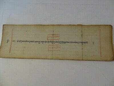 Antique Mongolian Tibetan Buddhist Handwritten Complete  Manuscript With Stamp