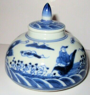 Antique Chinese Blue and White Porcelain Ink  Brush Pot with Lid, No Markings