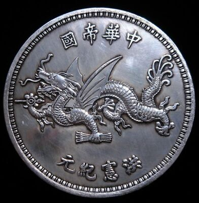 Palm Sized Huge China *General Dragon* Coin Shape Paperweight 88mm #03091904