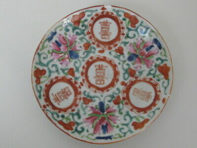 Antique Chinese  Porcelain Famille-Rose Hand Paint plate.
