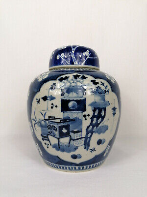 Stunning antique prunus ginger jar// End 19th/Early 20th century