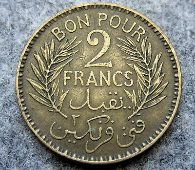 Tunisia 1945 - Ah 1364 2 Francs, Chambers Of Commerce Coinage