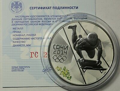 3 ROUBLES 2009 RUSSIA FAUNA OF THE MEMBER STATES OF THE EAEC BEAR SILVER PROOF