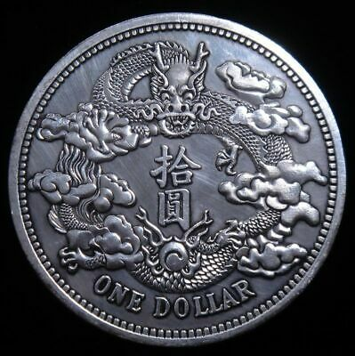 Palm Sized Huge China *Dragon* Coin Shaped Paperweight 88mm Xuan-Tong #03091902