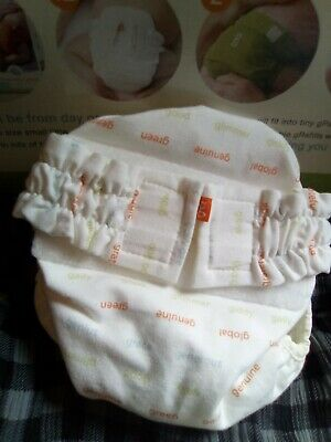 NEW gDIAPERS 1pc. NEWBORN gWORD  Extra Sm. WHITE 6-10 LBS 0-12mon. Cover/pocket.