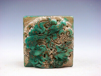Old Nephrite Jade Stone Carved Seal Paperweight Dragon & Phoenix #03122018