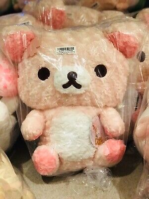 Brand New Sakura Rilakkuma Plush Rose Fur Japan 42cm San-X Pastel Pink Large