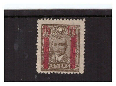 CHINA  Scott # 528 BX (CSS # 771)  MINT / VF / NO GUM AS ISSUED;  SCV $95.00