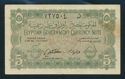 "Egypt: 1940 5 Piastres Sig Soliman ""SCARCE THIS GRADE"". Pick 163 VF Cat $133+"
