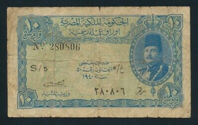 "Egypt: 1940 10 Piastres Sig Badr ""KING FAROUK"". Pick 168a VG to F - Cat VG $67"