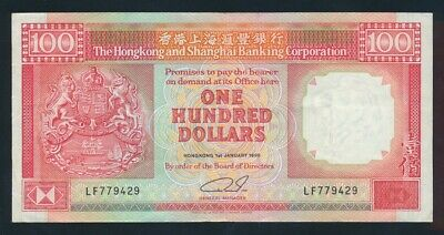 "Hong Kong: HK & SHANGHAI BANK 1-1-1990 $100 ""HANDSOME COLONIAL NOTE"". Pick 198b"