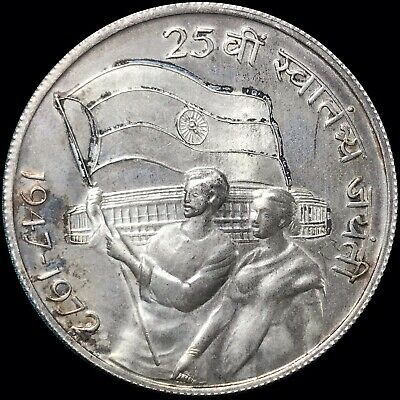 1972-B India 10 Rupees KM #187.1 Foreign Silver Coin 25th Ann. of Independence