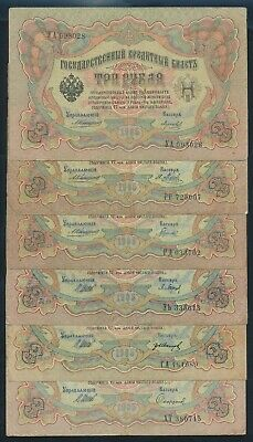 "Russia: 1905 (1909-12) 3 Rubles ""12 DIFFERENT SIGS"". Pick 9b-9c Cat VF $104"