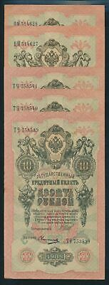 "Russia: 1909 (1912) 10 Rubles Sig Shipov ""NICE LOT 9 IN PAIRS & TRIO"". Pick 11c"