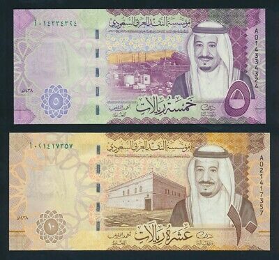 "Saudi Arabia: 2016 5 & 10 Riyals ""KING AT RIGHT"". Pick 38-39 UNC Cat $16"