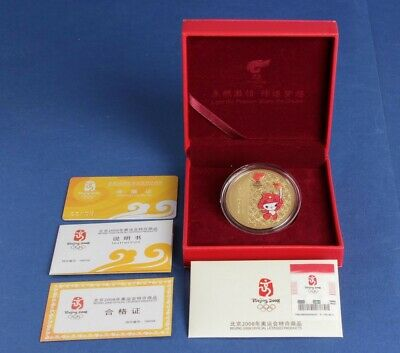 China: 2008 Beijing Olympic Games Torch Relay 50mm Gilt Coloured Medal w CoA