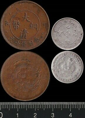 China: ca1900 7.2 Candareens Twang-Tung Province silver, Ching-Ti-Kuo Copper (2)