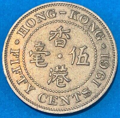 1961 Hong Kong 50 Cents Coin