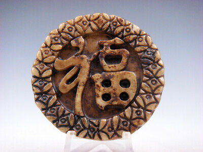 Old Nephrite Jade Hand Carved *Blessing FU Character & Coins* Pendant #03232009