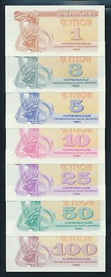 "Ukraine: 1991 1 Karbovanets to 100 Karbovantsiv ""SET 7 NOTES"". Pick 81a-87a UNC"