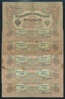 "Russia: 1905 (1909-12) 3 Rubles ""10 DIFFERENT SIGS"". Pick 9b-9c Cat VF $85+"