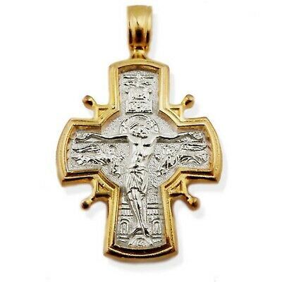 N.G. Gold Plate Over Sterling Silver Russian Icon Crucifix Pendant, 1 3/8 Inch