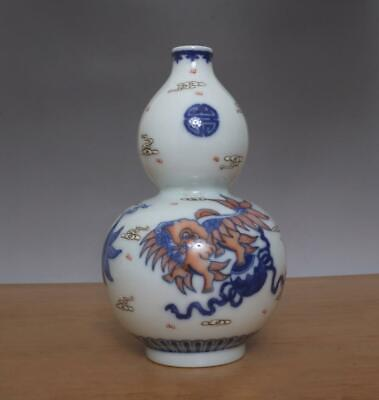 Qianlong Signed Antique Chinese Famille Rose Gourd Form Porcelain Vase w/Kylin