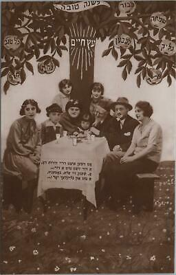 Judaica RPPC Postcard New Year Rosh Hashanah Family Eating Dinner