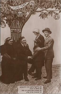 Judaica RPPC Postcard New Year Rosh Hashanah Family Under Tree Dressed Up