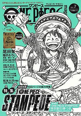 ONE PIECE magazine Vol.7 Eiichiro Oda Manga Anime Guide & Picture Book Japan F/S