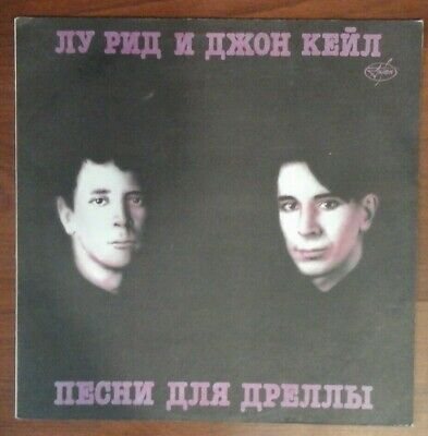Lou Reed and John Cale – Songs For Drella / LP