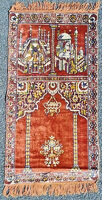 ANTIQUE Islamic Muslim Arabic MECCA MOSQUE HAJJ Hand-Knotted Oriental RUG