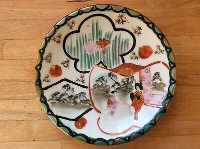 Vintage Japanese Saucer / Dish - hand painted