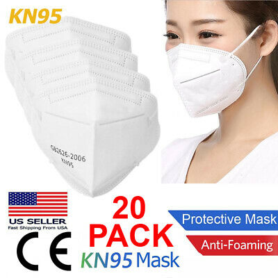 5 PCS KN95 Face Mask Disposable Mouth Cover Medical Protective Respirator PM2.5