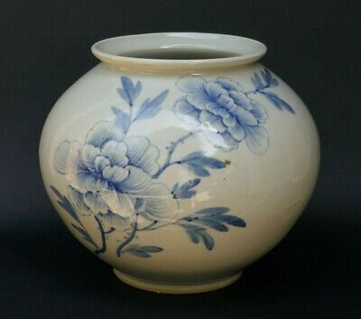 Antique Korean Chosun Revival Blue And White Peony Porcelain Vase Jar, Signed