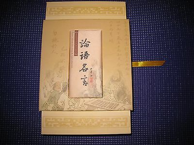 """""""Rare"""" China Chinese Pocket Edition Silk Stamp & Coin Collection - New"""