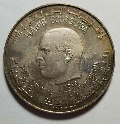 1969 Tunisia Silver Dinar .5948 ASW Priced Right Shipped FREE B69