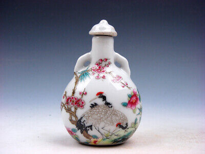 Famille-Rose Glazed Porcelain Snuff Bottle Cranes Plum Blossoms #11231905