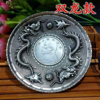 China old Carved Tibetan silver writing-brush washer ornament Doubledragon plate