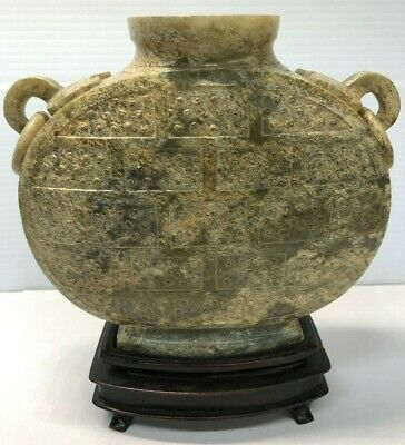 Antique, Archaistic Chinese Carved Jade Vase With Wood Stand