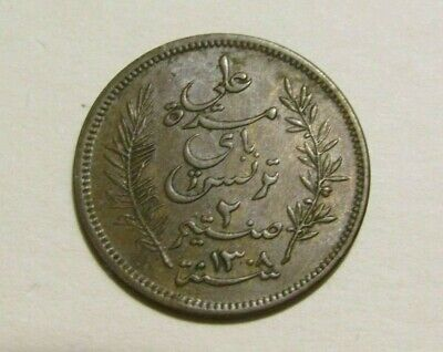 Tunisia 1891/1308-A 2 Centimes Coin