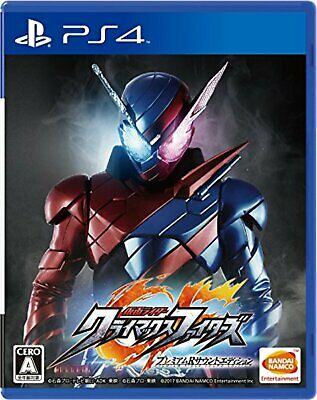 PS4 Kamen Rider Climax Fighters Premium r Sound Edition f / s w / Tracking # Giappone