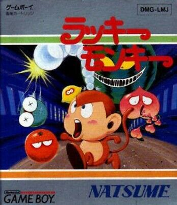 Nintendo GameBoy game - Lucky Monkey JAPAN cartridge