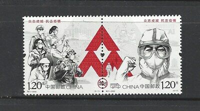 CHINA 2020 特11 T11  眾志成城 抗擊疫情 Fight the Virus Stamps