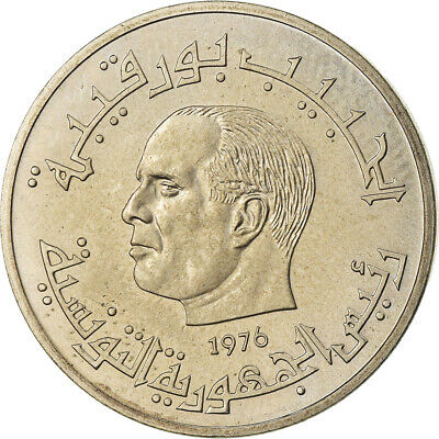 [#659609] Coin, Tunisia, 1/2 Dinar, 1976, ESSAI, MS(60-62), Copper-nickel